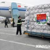 深圳香港到加拉加斯CCS空运  深圳到加拉加斯CCS空运