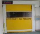 上海市pvc快速卷帘门、上海快速卷帘门、快速卷帘门厂家