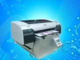 广告标识标牌UV平板打印机PVC亚克力数码打印机金属标牌打印