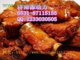 【许记黄焖鸡】烟台黄焖鸡加盟 山东小吃加盟  山东黄焖鸡加盟