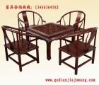 北京市中国古典红木家具|中具|古典家具|红木家具