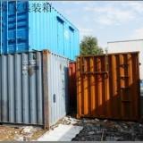 无锡【批发】二手集装箱,上海【如家】二手集装箱制作团队