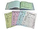 成都!成都印刷! 成都通讯手册印刷、成都贺卡印刷
