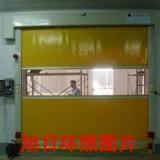 北京市北京旭日环照背带门,雷达背带门质量保证
