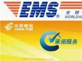 快件进口清关 越南进口优惠关税 香港做未再加工证明