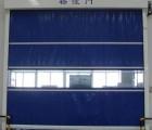 天津天津工业折叠门帘厂家提供的工业折叠门帘物美价廉