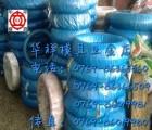 东莞供应65Mn弹簧钢/弹簧钢带