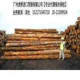 广州梅州|河源|湛江檀香紫檀-印度小叶紫檀进口木材物流报关