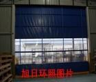 天津天津背带堆积门 背带高速堆积门