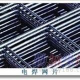 衡水建筑网片厂,镀锌网片 洪硕电焊网片