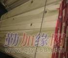 美国BIG进出口原木板材长板,奕亨国际专业15年