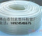 佛山创意生产PVC塑料管-PVC透明管-PVC透明软管