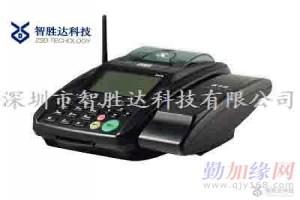 深圳商家联盟pos机――招揽顾客的好帮手