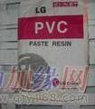南京批发销售进口 聚氯乙烯PVC 塑料原料报价