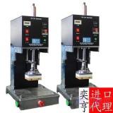 上海市上海二手机械设备进口代理丨新旧机械进口关税税金区别丨通关手续