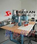 塑料高频焊接机