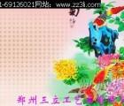 郑州郑州三立科技立体贺卡,立体贺年卡,立体名信片定制