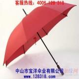 中山佛山广告公司广告伞合作厂家中山市宝洋伞业,广告伞定做广告伞厂家