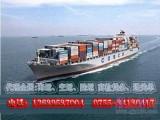 深圳服装包税进口�蛎拦�服装进口报关�蚍�装进口运输