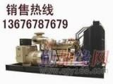广西200KW玉柴发电机组XG-200GF柴油发电机