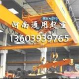 新乡河南省通用起重设备有限公司非标起重机 下旋转起重机