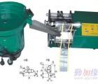 东莞散带合并电阻成型机立式/卧式