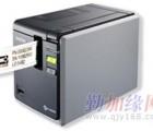 深圳深圳电力兄弟标签机PT-9800