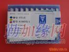 上海市CPM H19粉末冶金合金工具钢