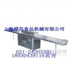 上海市馒头整形输送机