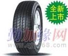 广州供应佳通轮胎 佳通轮胎批发 工程机械轮胎报价 载重汽车轮胎