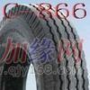 广州供应成山轮胎 成山轮胎报价 载重汽车轮胎 工程机械轮胎 轮胎