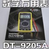 广州供应防静电产品热风赛克858D+(LED数码显示)