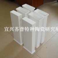 高耐腐蚀性陶瓷隔膜