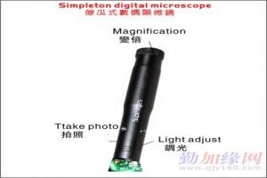 深圳手持式显微镜