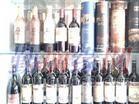 上海市南京进口红酒中文标签审核_红酒进口所需资料_红酒进口报关清关代理