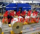 东莞50CRVA弹簧钢 代理进口弹簧钢带/软料/半硬/全硬弹簧钢