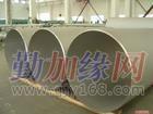 深圳东莞木材进口代理/木材进口报关/报关代理公司