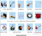 镇江五金卫浴产品焊接设备,模具配件专业焊接设备,天祥精密出产