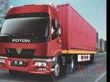 深圳服装进口清关|服装进口运输