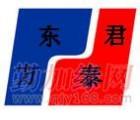 北京市汽车使用说明书翻译客车使用说明书翻译