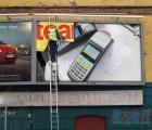 深圳多种消费模式IC卡手持POS机智能IC卡手持POS机(打印)