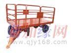 供应中德重科可按要求订做平板拖车