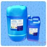 东莞供应金属管道预膜剂、钝化剂