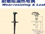 耐磨热电阻销售 优质耐磨热电阻厂家 照迪供