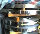 深圳301不锈钢带、弹簧钢带、发条料