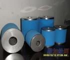 廊坊(兴业)石油干洗机滤芯