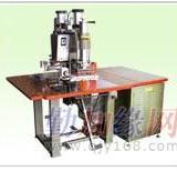 东莞供应超声波焊接设备 超声波清洗机 高周波模具 广州