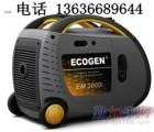 上海市3KW数码变频发电机 超静音手提式数码发电机   YT3000I
