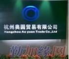 杭州日本千叶无规聚丙烯APP  MZ  填充母料/色母料