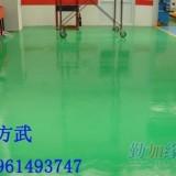 扬州环氧树脂地坪供应商,常州环氧树脂地坪,地坪施工单位